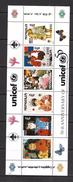 MONGOLIE 1996 CINQUANTENAIRE DE L'UNICEF  YVERT N°2094R/W  NEUF MNH**
