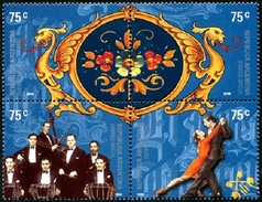 ! ARGENTINE / ARGENTINA: Mi #2618-21 Yv #2213-16 Art: Tango And Fileteado (2000) MNH Strip / Neufs *** - Musica