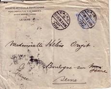 EGYPTE - CAIRO - LE 12-7-1909 - LETTRE ENTETE STE GENERALE EGYPTIENNE LE CAIRE POUR LA FRANCE. - Ägypten