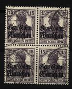 Deutsche Post In Polen,12b,VB,o,Kalisch - Besetzungen 1914-18