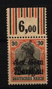 Deutsche Post In Polen,14b,1.4.1/2.3.2,xx - Besetzungen 1914-18