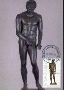 "18379 Croatia, Maximum 2012,  Sculpture Of A Young Greek Called  ""apoksiomen""  (naked Men) - Croacia"