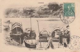 LONG-TCHEOU - LES BACS - TRES BELLE CARTE - PRECURSEUR - 2 SCANNS -  TOP !!! - Vietnam
