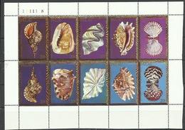 Palau 1984, Conchiglie (**), Serie Completa In Foglietto - Palau