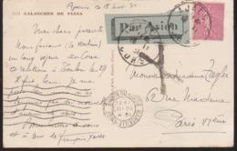 CPA - (20 2A) Calanches De Piana (oblitérations A Voir) - France