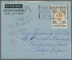 1956/1963 (ca.), AEROGRAMMES: Accumulation With More Than 400 Unused And Used/CTO 6d. 'Bronze Head'...
