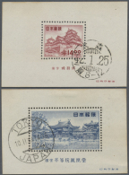 1870/2012, Only Used Collection In 14 Volumes (5 Big Stockbooks And 9 Preprinted Albums), Starting From The Early... - Japan