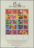1971/2004, Complete Mint Colletion On Stock Pages In 2 LINDNER Albums, With All Issues And Blocks. Find The...