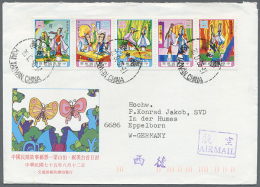 Ca. 1955/1980, About 150 Airmail Letter Mostly Long Format. (D)