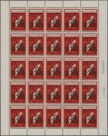 1966, Massaker Von Deir Yassin, Angefalteter Bogen Von 25 Stück Mit DOPPELTER Waagerechter Zähnung. (D) - Algeria (1962-...)