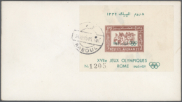 """1960/1977, Comprehensive Accumulation Of Stamps (mainly Units) And Apprx. 240 Covers (thematic """"sports/Olympia""""),... - Afghanistan"""