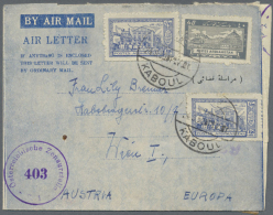 1937/1970 (ca.), Accumulation With 15 Covers And Used Postal Stationeries Incl. Different Types And Frankings,... - Afghanistan