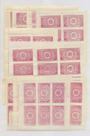 1900/1990 (ca.), A Very Comprehensive Accumulation In 6 Albums And Some Material On Stockcards, Overall Plenty Of... - Afghanistan