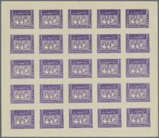 1898/1966 (ca.), Extremely Valuable And Impressing Holding Of Large Units/sheets And Some Loose Material Incl.... - Afghanistan
