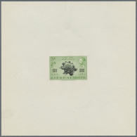 1949, 75th Anniversary Of UPU, Specialised Collection Incl. Many Specialities, Imperfs, Specimen, Colour Proofs,... - Ethiopia