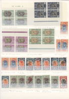 1894/1931 (ca.), Comprehensive Accumulation/collection In Three Stockbooks, Well Sorted Throughout From 1st Issue,... - Ethiopia