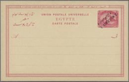 1879-modern: Collection Of More Than 300 Postal Stationery Cards, Envelopes, Letter Cards, Registered Envelopes,... - Egypt
