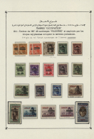 1948-67: Obviously Complete Mint Collection Plus Some Covers And Pieces, With Many Varieties As Plate Flaws,... - Unclassified