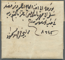 19th Century: Group Of 19 Entire Letters All In Arabic, Sent Locally To Do With The Trade In The 19th Century,... - Unclassified