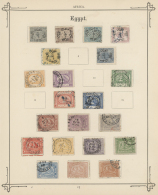 1866/1880 (ca.), Used And Mint Collection On Album Pages, From Six Values 1st Issue (excl. 5p. Rose), Following... - Egypt
