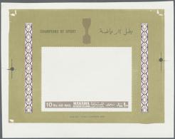 1970 (ca.), Zwei Blocks Für Fußball-WM Als Druckvorstufe Ohne Motiv. 1970 (approx), Two Blocks For The... - Manama