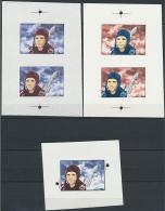 1969, 1. Todestag Von J. Gagarin, Erster Mensch Im Kosmos, 4 Proben Unterschiedlicher Layouts Und Druckstufen. 1969... - Ajman