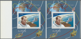 1968, Einzelblock Zu Apollo 7 Mit Abbildung E. White, Drei Unfertige Blocks, Postfrisch. 1968 Single Block To... - Ajman