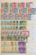 1966/1968, Hadhramaut/Seiyun/Mahra State, Unmounted Mint Assortment Of Thematic Issues, Also Souvenir Sheets. Mi.... - Aden (1854-1963)