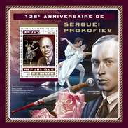 NIGER 2016 - S. Prokofiev, Roses S/S. Official Issue