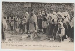 CAMPAGNE D'ORIENT 1914-18 - ENTERREMENT ORTHODOXE PRES DE X - Rumania