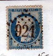 OBLITERATION GC 921, CHATEAU PORCIEN - Marcophilie (Timbres Détachés)