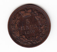 SERBIE KM 7, XF, 1879, 5 PARA. (JNP2) - Serbie