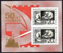 "USSR, 1967 SK № 3402 UNION Philatelic Exhibition ""50 Years Of October"" (V.LENIN)"