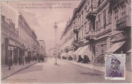 SOUVENIR DE BELGRADE (SERBIE) - RUE PRINCE MICHEL - Serbie