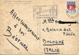 TIMBRO SU CART. LE CADEAU PREFERE UN LIVRET DE LA CAISSE D'EPARGNE POSTALE 1967 - Timbri Generalità