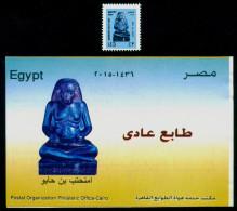 EGYPT / 2015 / AMENHOTEP ; SON OF HAPU + OFFICIAL BULLETIN / EGYPTOLOGY / ARCHEOLOGY / MNH / VF - Nuovi