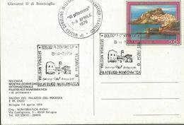 TIMBRO SU CART. 2° MOSTRA FILATELICA NUMISMATICA DI PRIMAVERA BO 7/8-4-79 - Timbri Generalità