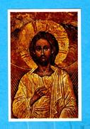 SAARBRÜCKEN  -   BILD IKONE (RECKLINGHAUSEN) ** OSTERKOMMUNION 1965 ** Sankt ELIGIUS KIRCHE - Religione & Esoterismo