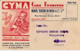 POSTAL COMERCIAL PORTUGAL RELOGIO CYMA-CASA FRANCESA- DE MANOEL TEIXEIRA DA ROCHA -1937-PORTO - Porto