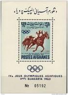 4.Asien-Sportspiele 1962 Afghanistan Block 27 ** 7€ Reiter Galopp-Rennen S/s Sport Bloc M/s Horse Sheet Bf Afghanes - Afghanistan