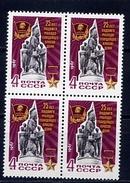 "USSR, 1967 SK № 3449 25 YEARS Deeds Of Heroes Underground Komsomol Organization ""Young Guard"""
