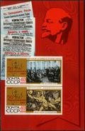 USSR, 1967 SK № 3468-3469 50 Heroic Years