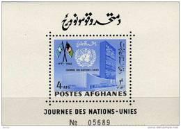 UNO-Tag 1962 Afghanistan Block 34 ** 9€ Vereinte Nation New York Hauptgebäude Architectur Bloc UN Sheet Bf Afghanes - Afghanistan