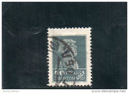 URSS 1923-5 O DENT 14x14.5