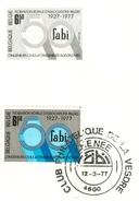 17/2 Belgique 2 Documents Agronomie  INGENIEURS AGRONOMES  Obl CLUB PHILATELIQUE VESDRE 4600 CHENEE   + 1 Sans Timbre