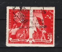 1949 - ROMANIA  Mi No 1192 A