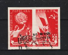 1949 - ROMANIA  Mi No 1192 B