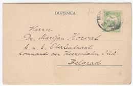Josef Cerych Tovarnik Mitrovica Postcard Dopisnica Travelled 1916 Mitrovica To Beograd B170210