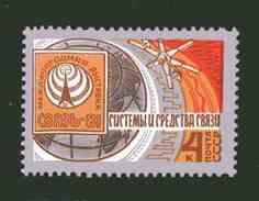 U.R.S.S. : LIASON '81 Expo Telecomunicazioni A Mosca  1 Val.  MNH**  Del  22.08.1981