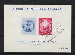 1950 - ROMANIA  Mi No BLOC 39